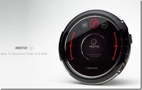 Moto Multi-Navigation System